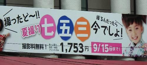 130727_01.jpg