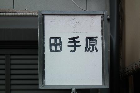 131026_01.jpg
