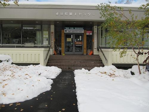 s-センターの入口