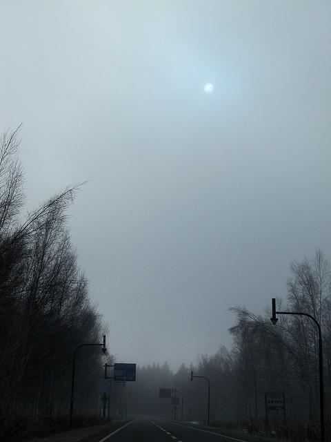 s-太陽が見えてきた!
