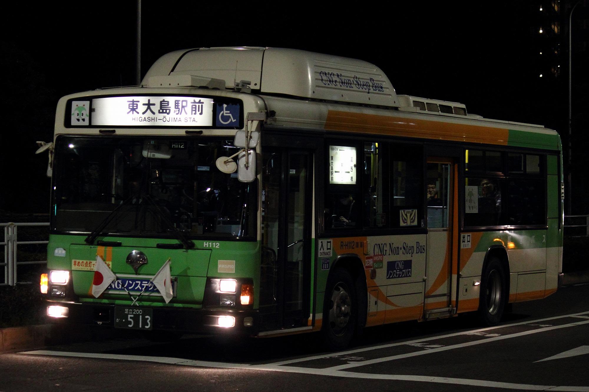 raw_3435.jpg
