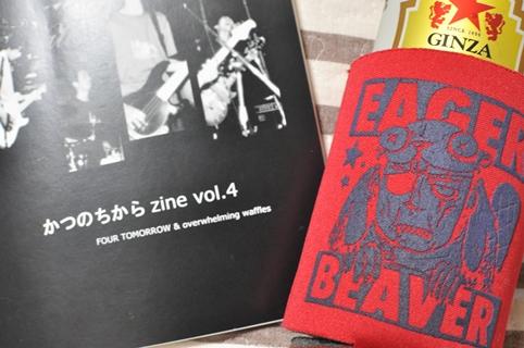 かつのちからzine vol.4はEAGER BEAVERさんで買えます