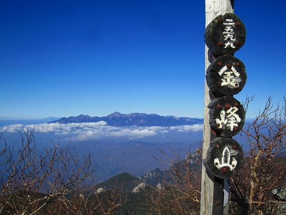 山頂から八ケ岳を望む!