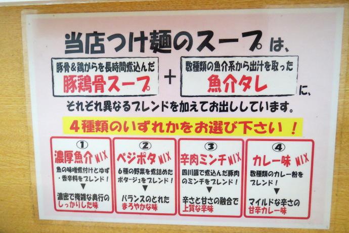 渡辺製麺5