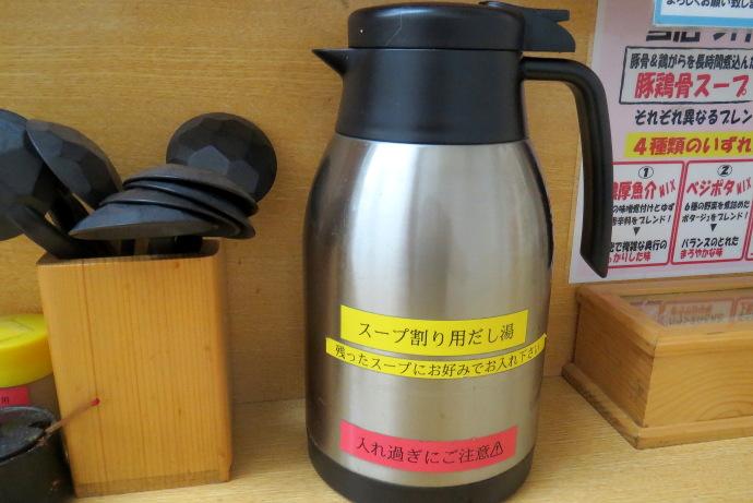渡辺製麺7