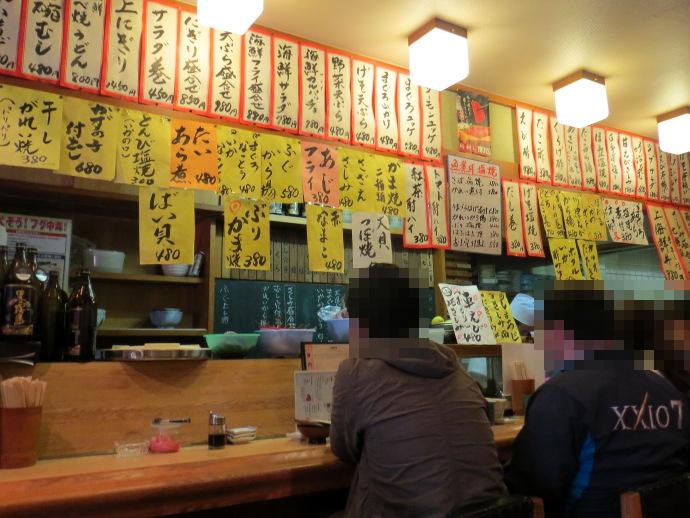 神東寿司4