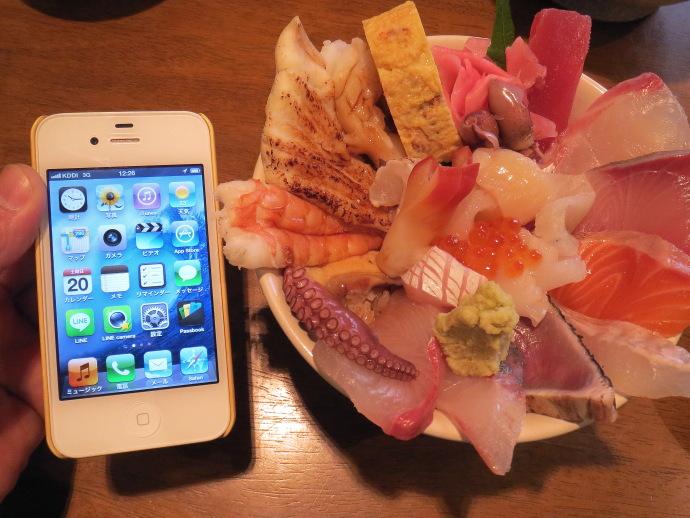 神東寿司9