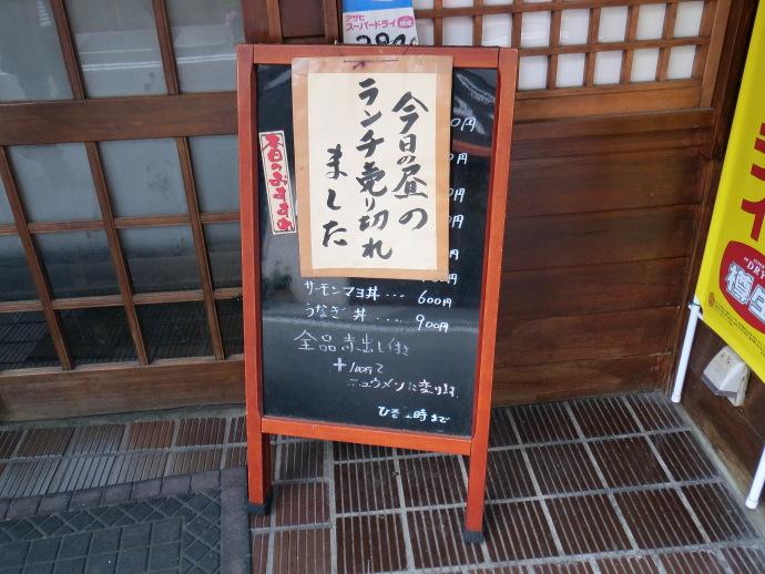 神東寿司10