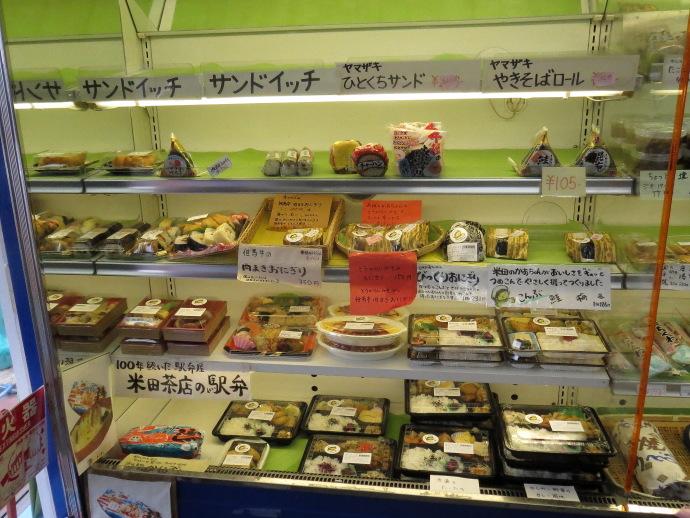 米田茶店3