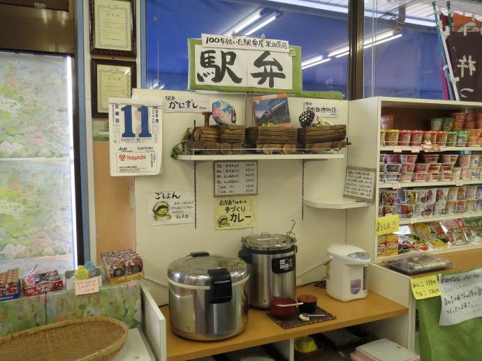 米田茶店7