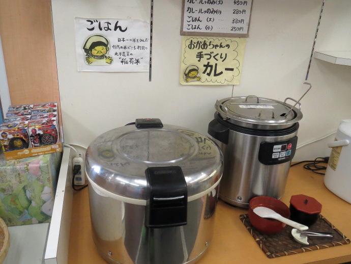 米田茶店8