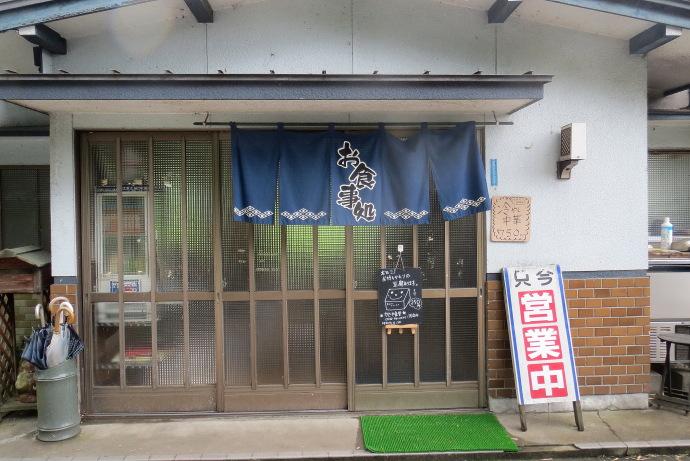 かどや食堂12