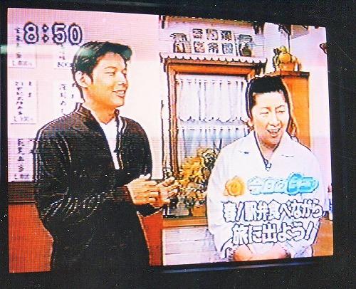 2001年6月TBSはなまるマーケット出演