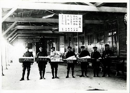 弁当屋 大正 札幌1306