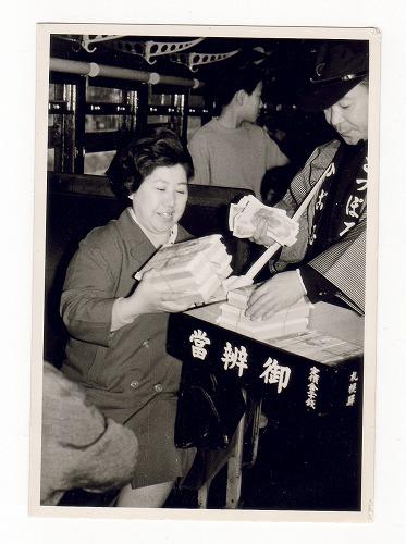 昭和立売  札幌1306