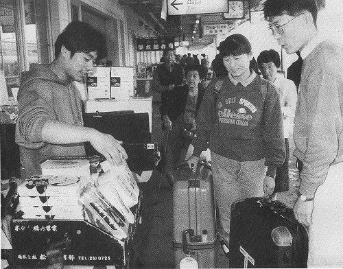 )1990年ころー米沢駅ホーム売店林真人社長