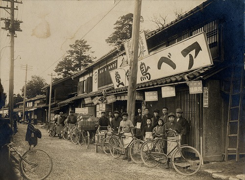 創業時の店舗 鳥取