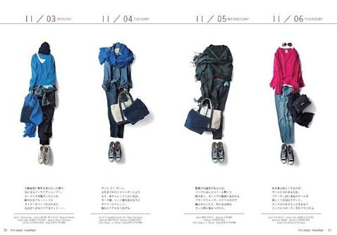 菊池京子さんの「K.K closet」の秋冬版の中身です