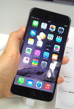 「iPhone6 plus」を触ってみました