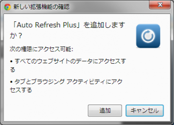 Auto_Refresh_Plus_002.png