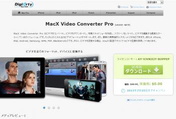 MacX_Video_Converter_Pro_001.png