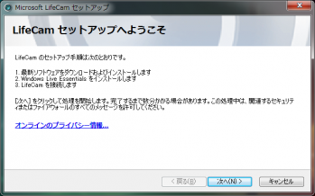 Microsoft_Lifecam_001.png