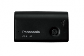 Panasonic_mobile_battery_005.png