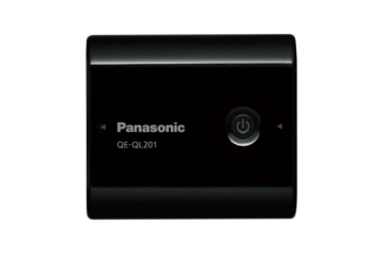 Panasonic_mobile_battery_007.png