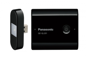 Panasonic_mobile_battery_008.png