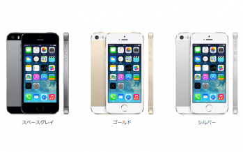 apple_iPhone5s_002.png