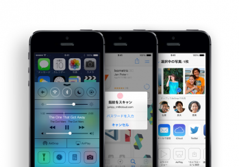 apple_iPhone5s_007.png