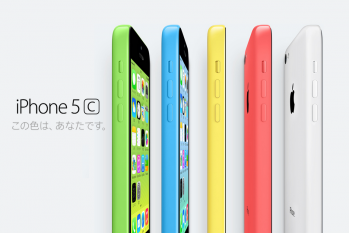 apple_iPhone5s_022.png