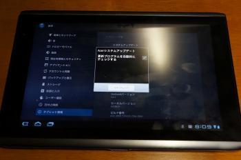 iconia_tab_403_111.jpg