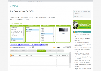 iconia_tab_a500_42_025.png