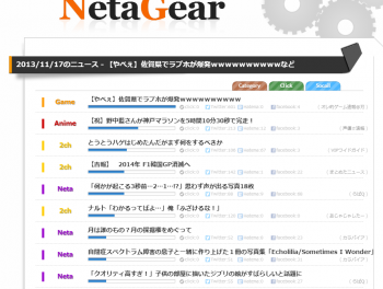 netagear_version2_002.png