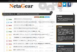 NetaGear