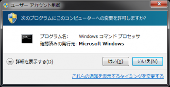 windows_winsys_005.png