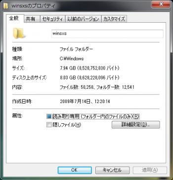 windows_winsys_014.png