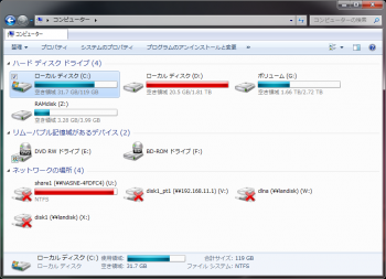 windows_winsys_015.png