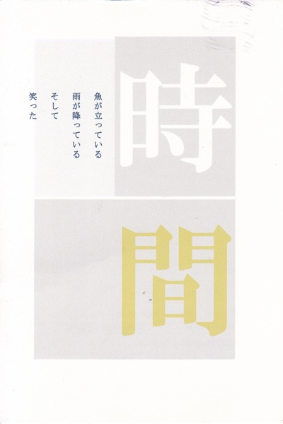 Ryu Ohshima dm_0001