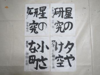 sakuhinn - コピー