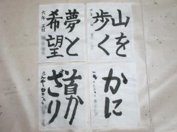 IMG_0579 - コピー