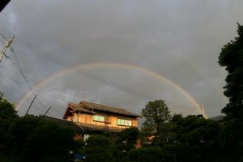 rainbow400.jpg