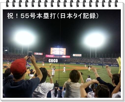 20130911_194201.jpg