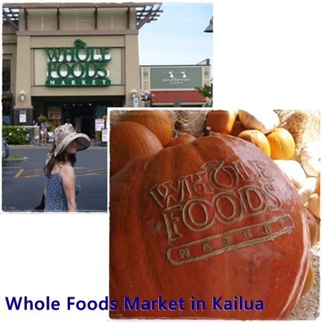 market_201310291840423f4.jpg