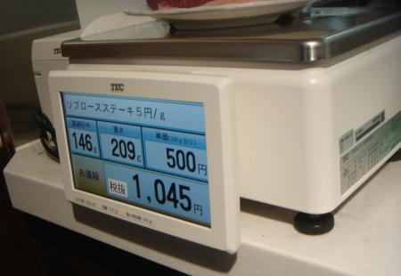 いきなりステーキ6S
