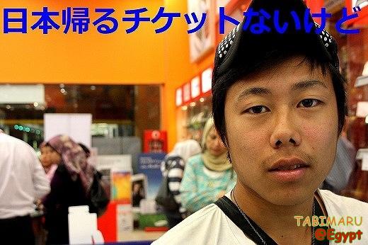 new10-20131105.jpg