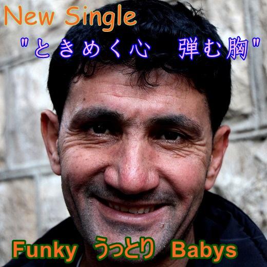 newIMG_301756.jpg