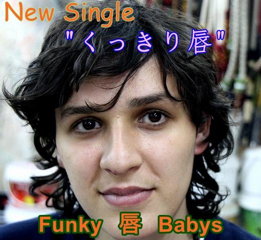 newIMG_3017567.jpg