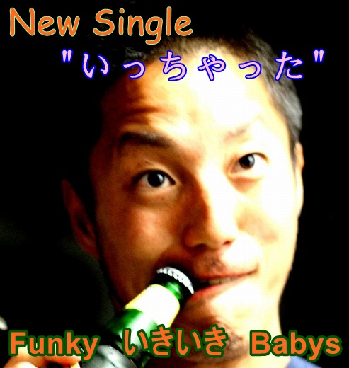 newfunky6679.jpg